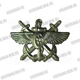 Эмблема петличная Службы военных сообщений (СВС) (новая) золотая