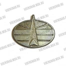 Эмблема петличная Войск Связи (новая) золотая