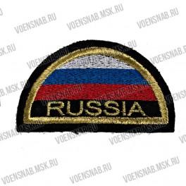 Нашивка с липучкой флаг РФ полукруг, защитный кант