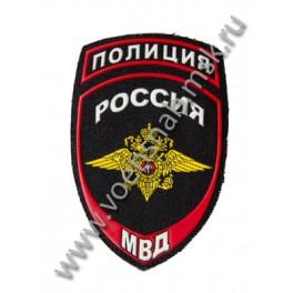 """Нашивка нарукавная """"Россия МВД"""" Полиция"""