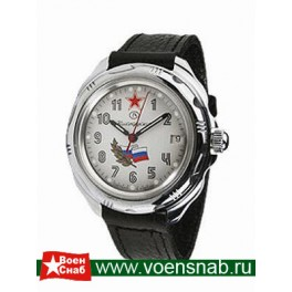 """Часы """"Командирские Восток"""""""