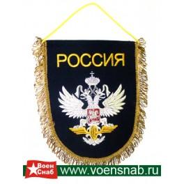 """Вымпел вышитый """"Российские Железные Дороги"""" с орлом"""