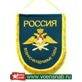 """Вымпел вышитый """"Россия ВВС"""" с орлом МО"""