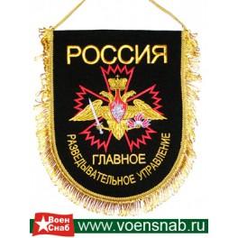 """Вымпел вышитый """"Россия ГРУ"""" гвоздика, меч"""