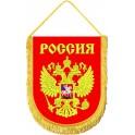 """Вымпел вышитый """"Герб России"""""""