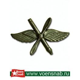 Эмблема петличная  ВВС  полевая
