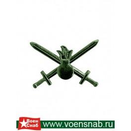 Эмблема петличная Сухопутных войск  полевая