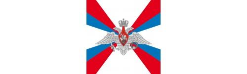Шевроны  МО по 300 приказу