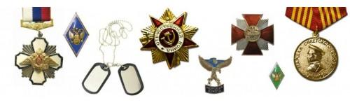 Значки, медали, жетоны